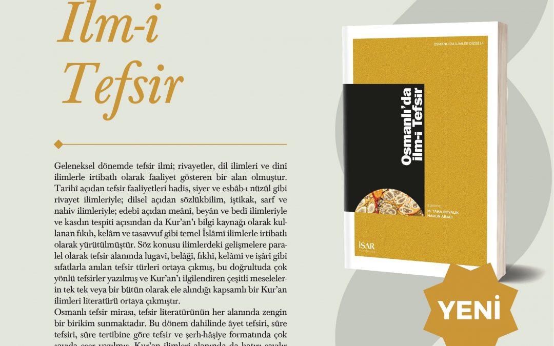 Osmanlı'da İlm-i Tefsir Sempozyumu – Divine Respite in the Ottoman Tafsir Tradition: Reconciling Exegetical Approaches to Q.11:117  –  Arnold JW (Yasin) Mol